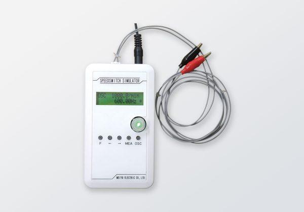 SIMU-01 Speed Switch Simulator