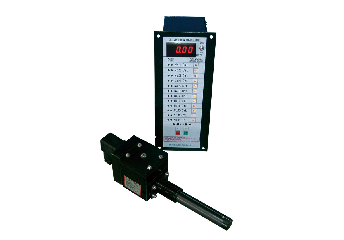 Oil Mist Detector & Monitoring System