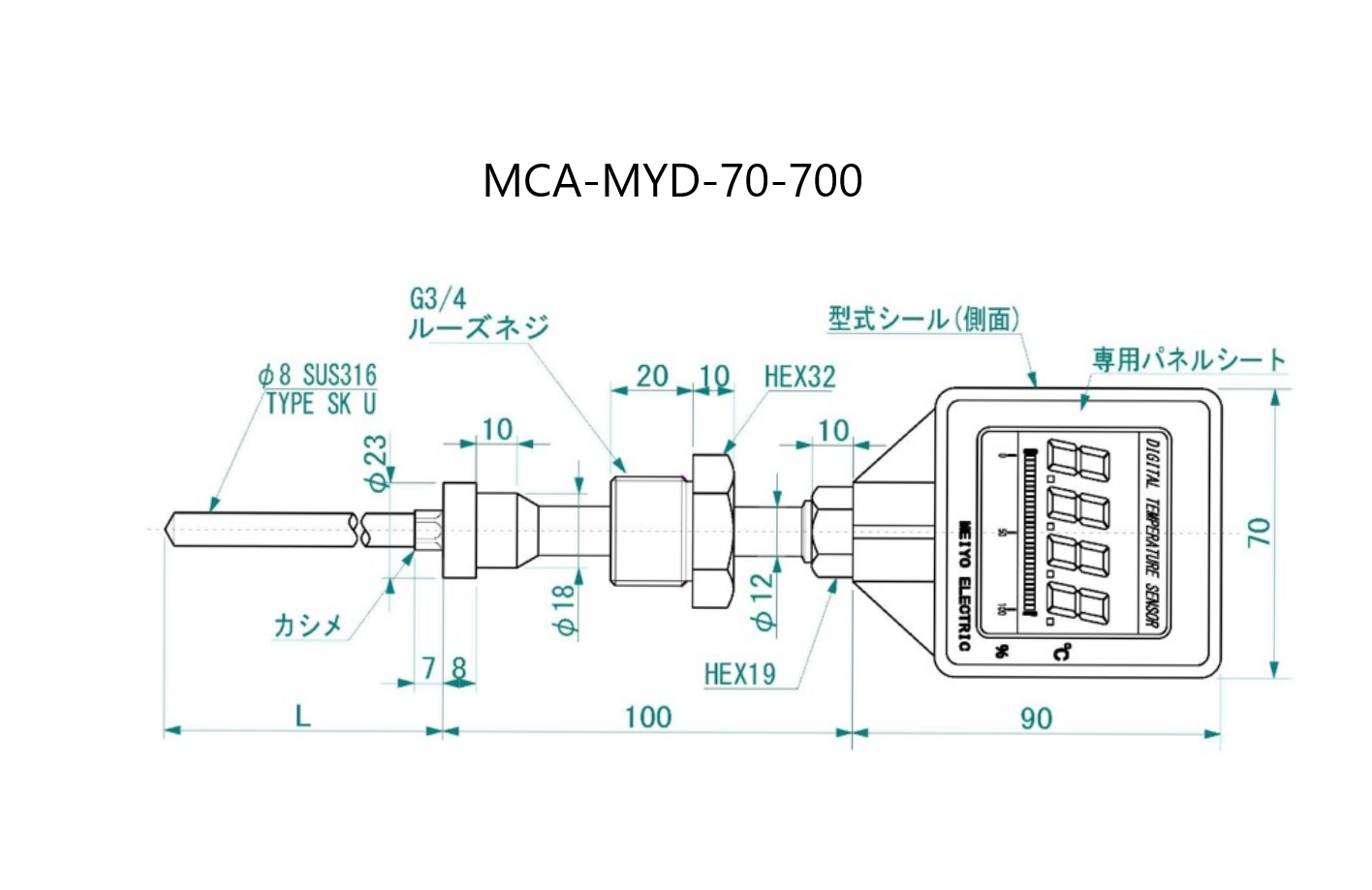 Digital Thermometer MCA-MYD-70-700 / 42-700 Outline drawing