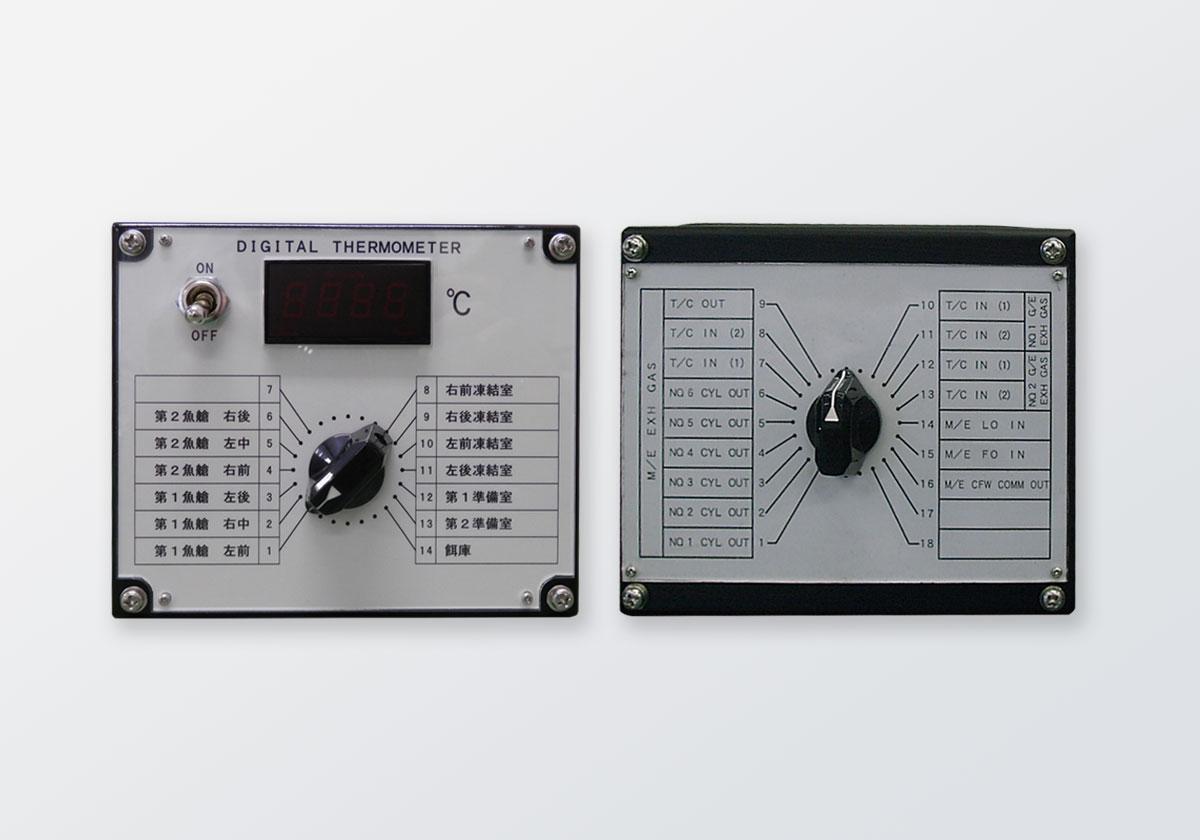 温度計 切換スイッチ SMDT, TRS