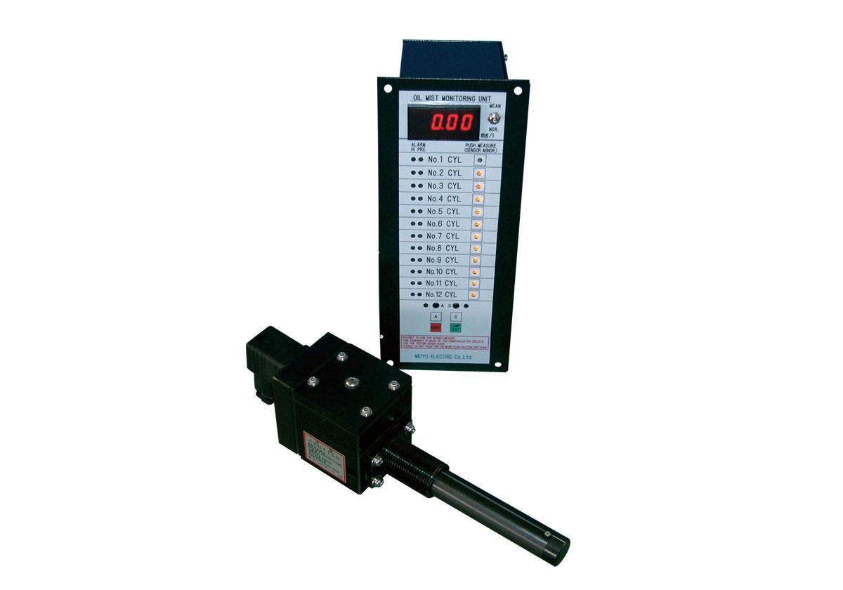 オイルミスト検出器&警報監視システム