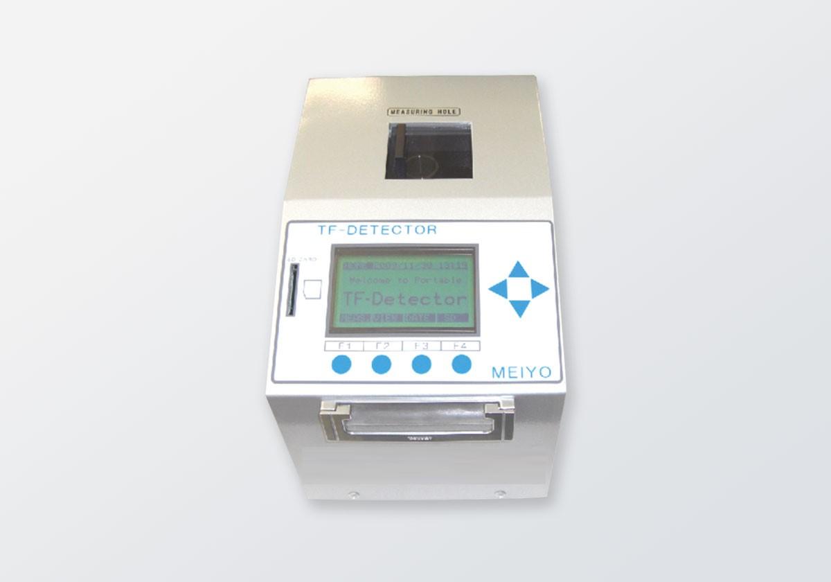 ポータブル型磁性粉検出器 TF-D