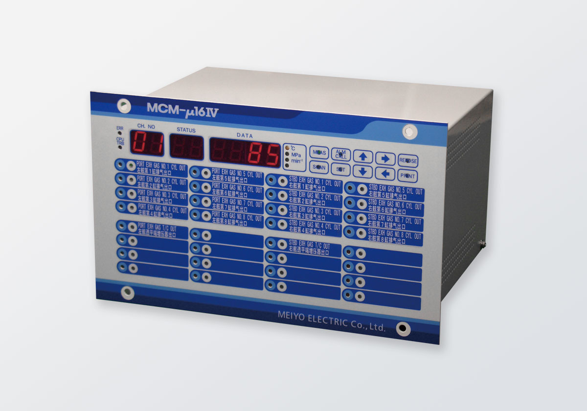 微电脑监控器 MCM-µ 16