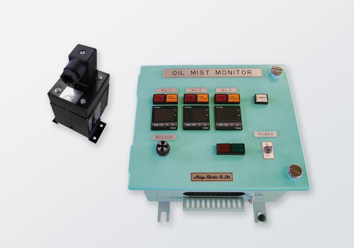 船内用 油雾侦测器 MOT, 监视器 MOP
